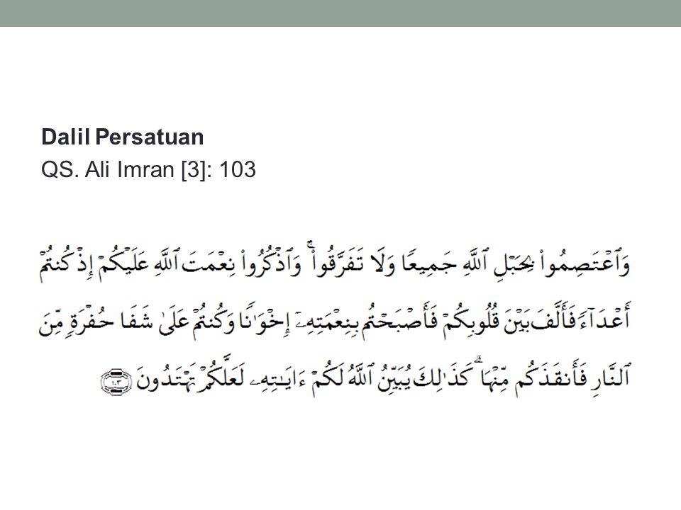 Dalil Persatuan QS. Ali Imran [3]: 103